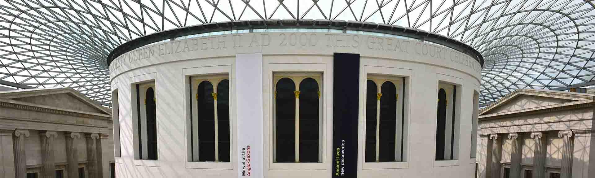 British Museum - Cours Grands musées du monde - UNIVA